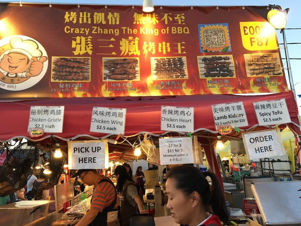 Night market food stall